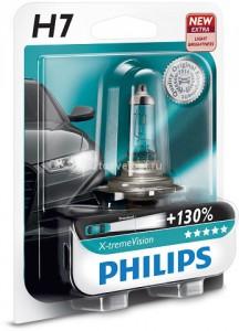 Автолампа H7 12V 55W (PX26d) X-treme Vision +130% 12972+ XV B1 PHILIPS