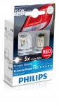 Светодиод 12V/24V P21W (BAY15d) LED RED (2шт) 12898 R X2 PHILIPS